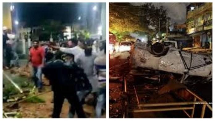 बंगलुरु में हिंसक दंगा