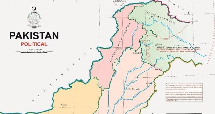 जम्मू कश्मीर-पाकिस्तान
