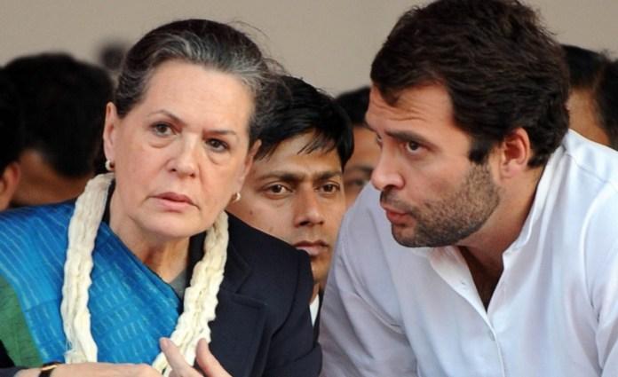 सोनिया राहुल कांग्रेस अध्यक्ष