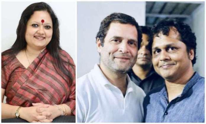 आँखी दास-राहुल गांधी-साकेत गोखले