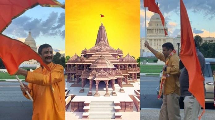 अमेरिका राम मंदिर
