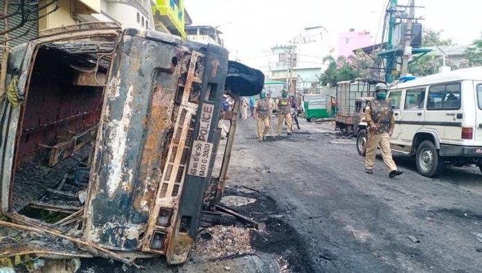 साल 2007 बेंगलुरु सद्दाम हुसैन दंगे