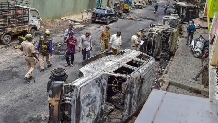 बेंगलुरु दंगा अल-हिंद आतंकी समूह