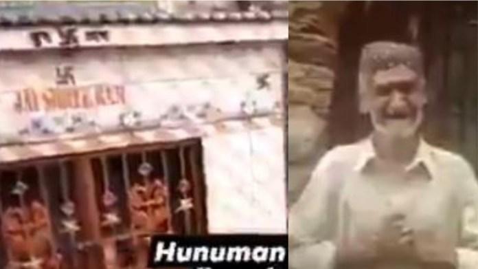 हनुमान मंदिर-कराची