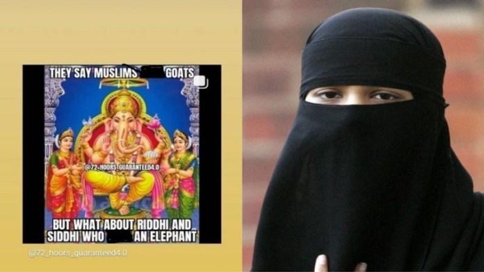 10वीं की छात्रा ने हिंदुओं के प्रति दिखाई नफरत