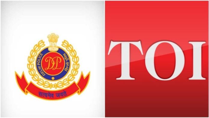 दिल्ली पुलिस, टाइम्स ऑफ़ इंडिया