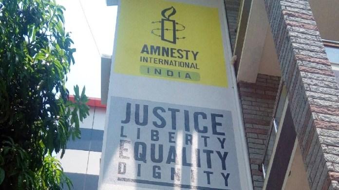 एमनेस्टी इंटरनेशनल इंडिया भारत