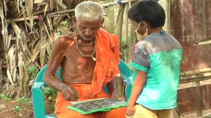 शिक्षक नंदा प्रस्टी, ओडिशा