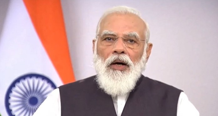 PM मोदी-USISPF