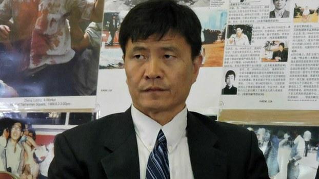 चीनी मानवाधिकार कार्यकर्ता ने चीन को बताया खतरनाक