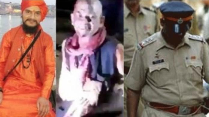 पालघर लिंचिंग CBI महाराष्ट्र पुलिस