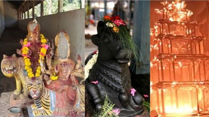 आंध्र प्रदेश में हो रहा मंदिरों पर हमला