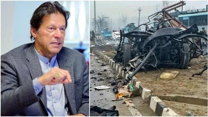 पुलवामा आतंकवादी हमला इमरान पाकिस्तानी