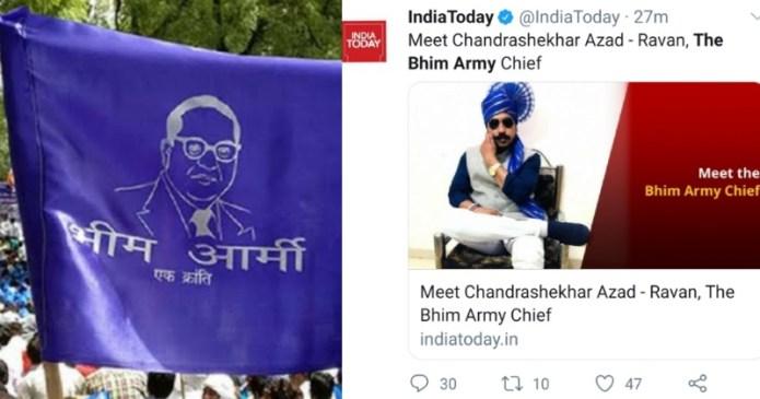 भीम आर्मी-इंडिया टुडे