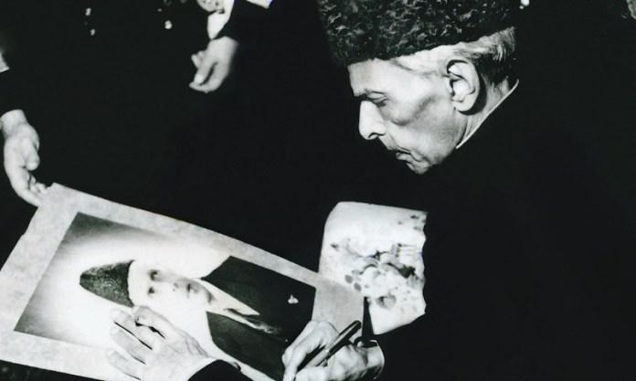 जिन्ना-पाकिस्तान