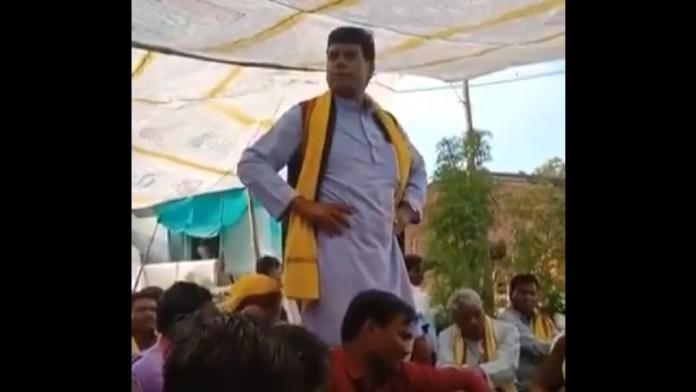 रामगुलाम उइके नरेंद्र मोदी