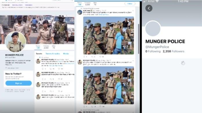 मुंगेर पुलिस ट्विटर अकॉउंट