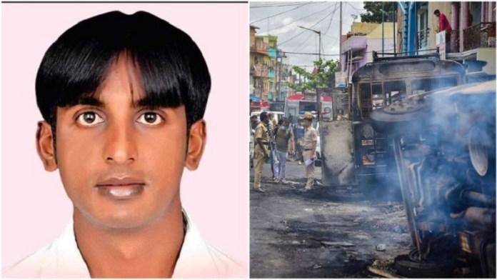 बेंगलुरु हिंसा पी नवीन