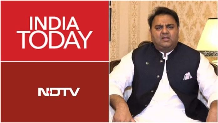 इंडिया टुडे और एनडीटीवी ने दिया पाकिस्तानी मंत्री को सफाई पेश करने का मंच