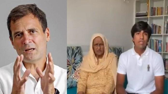 राहुल गाँधी, अर्जुन भाटी