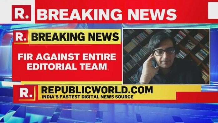 रिपब्लिक टीवी-मुंबई पुलिस