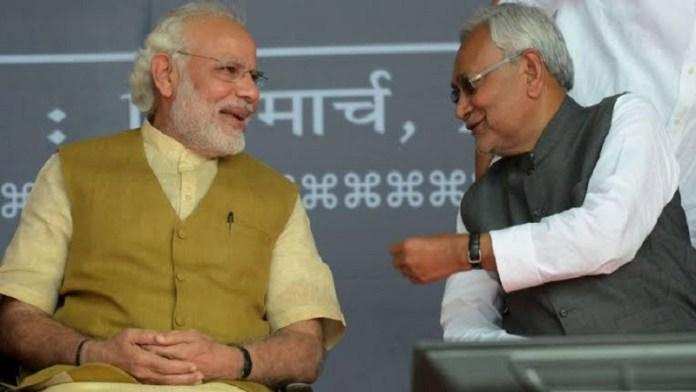 पीएम मोदी-नीतीश कुमार