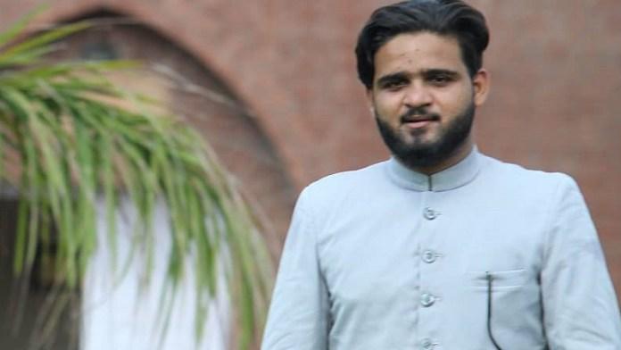 AMU, फरहान जुबैरी, गिरफ़्तारी