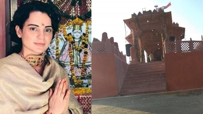 कंगना राउत, कुलदेवी, मंदिर