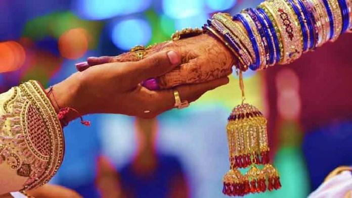 हिंदू मुस्लिम शादी UP पुलिस