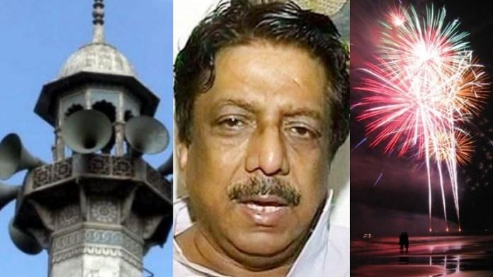 शाहिद सिद्दीकी, दीपावली, पटाखे