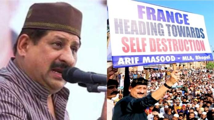 कॉन्ग्रेस नेता, आरिफ मसूद, भड़काऊ बयान
