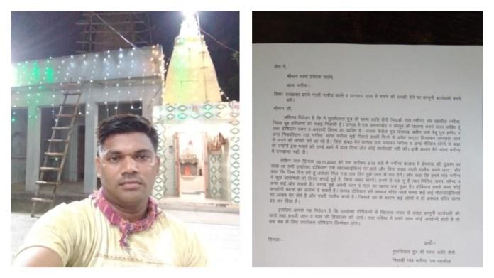 मेवात धमकी मंदिर मुस्लिम