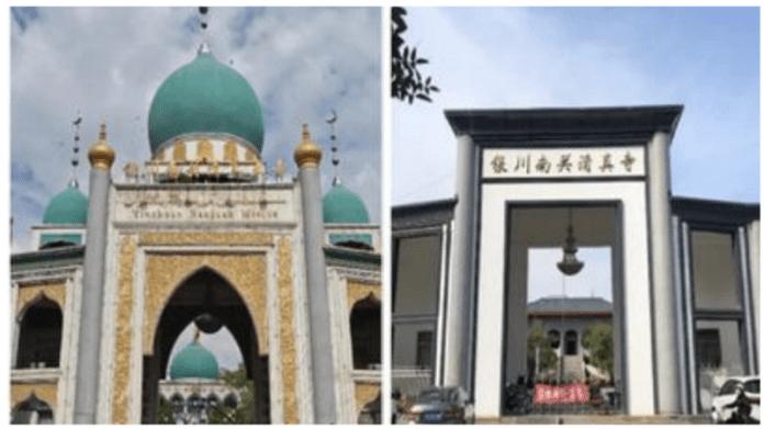 चीन में नष्ट किए जा रहे हैं मस्जिदों के गुंबद