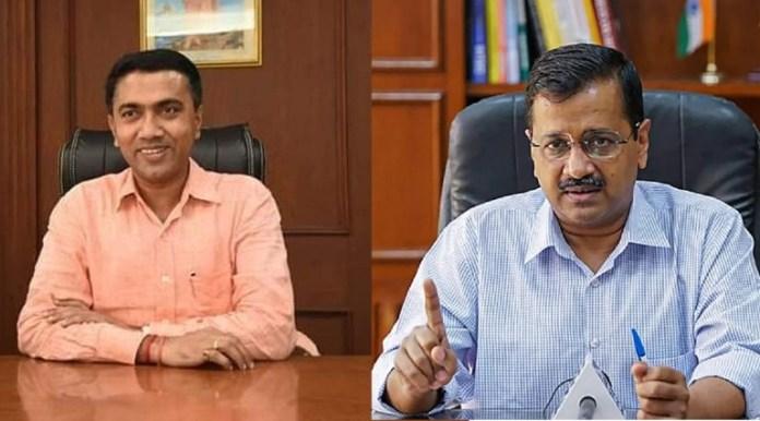 गोवा दिल्ली प्रदूषण रेलवे मुख्यमंत्री