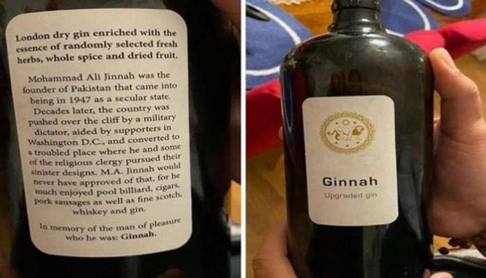 जिन्ना शराब की बोतल गिन्ना वायरल