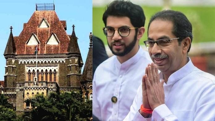 महाराष्ट्र सरकार, बॉम्बे हाईकोर्ट, उद्धव