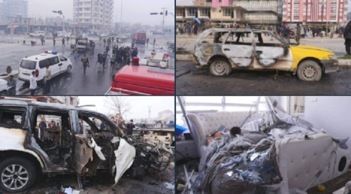 काबुल कार बम धमाका