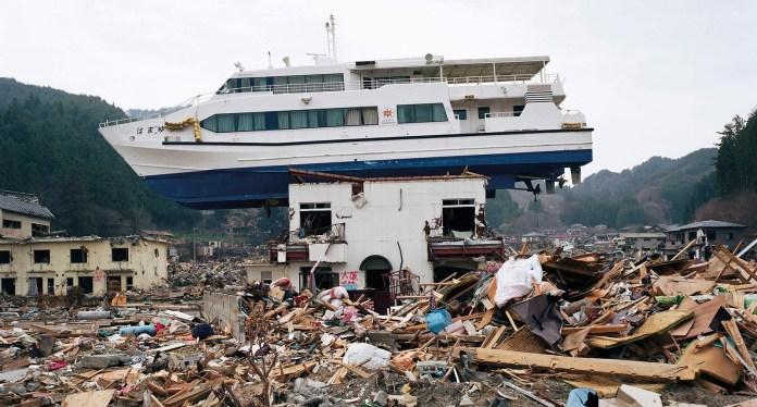 सुनामी 2004