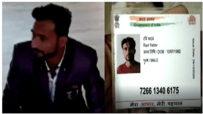 रवि बन कर हिन्दू युवती से शादी करने वाला था रफ़ीक