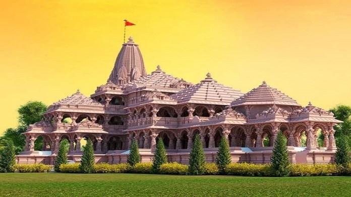 अयोध्या राम मंदिर