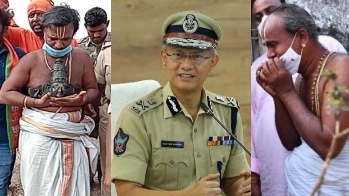 आंध्र प्रदेश, प्रतिमाओं, पुलिस