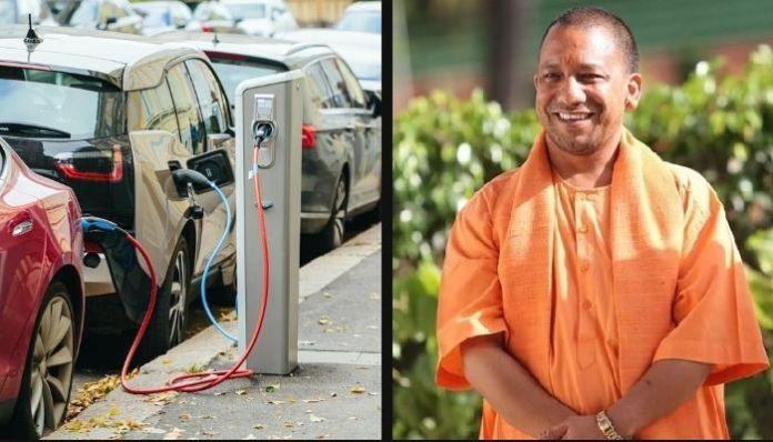 इलेक्ट्रिक वाहनों को लेकर योगी सरकार का मास्टरप्लान