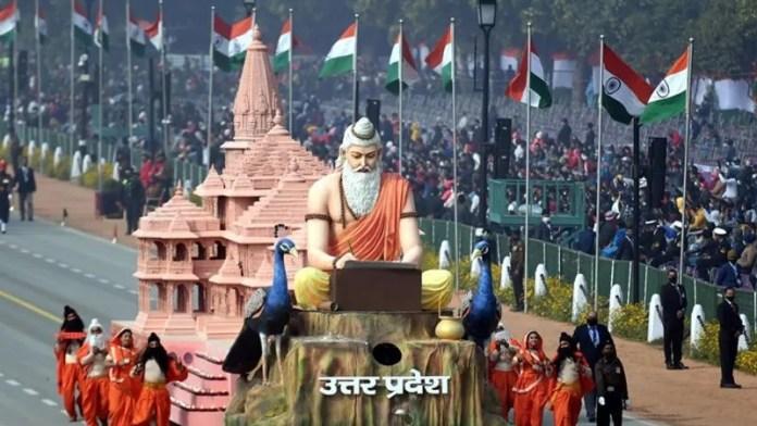 राम मंदिर झाँकी पुरस्कार