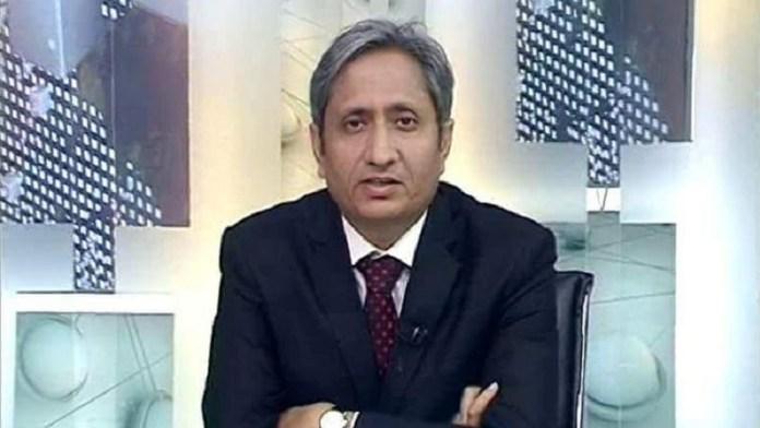 एनडीटीवी पत्रकार रवीश कुमार