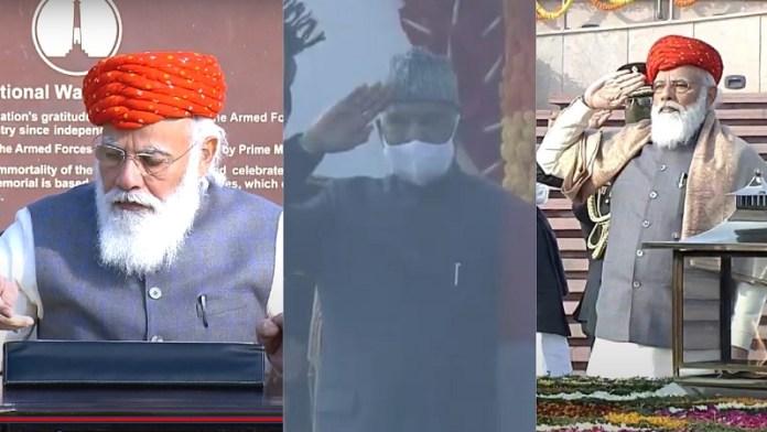 गणतंत्र दिवस, खास पगड़ी, पीएम मोदी
