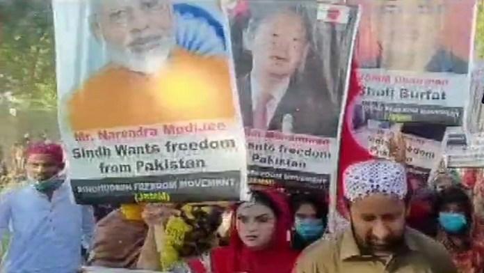 पाकिस्तान, सिंध, मोदी, आज़ादी
