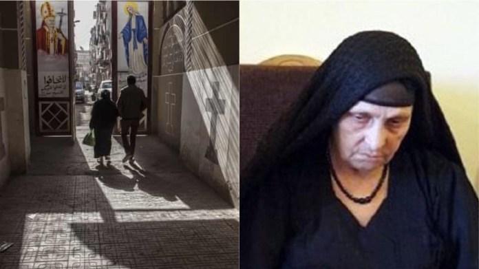 ईसाई महिला मिस्र