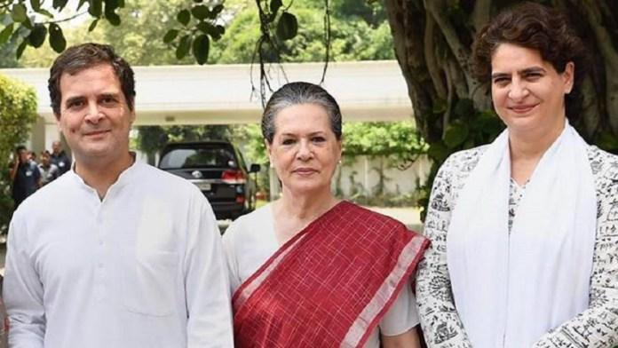 राहुल गाँधी, सोनिया गाँधी और प्रियंका गाँधी