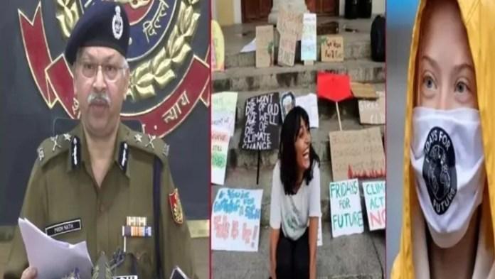 टूलकिट दिल्ली पुलिस