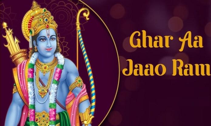 भगवान राम मनोज मुन्तशीर